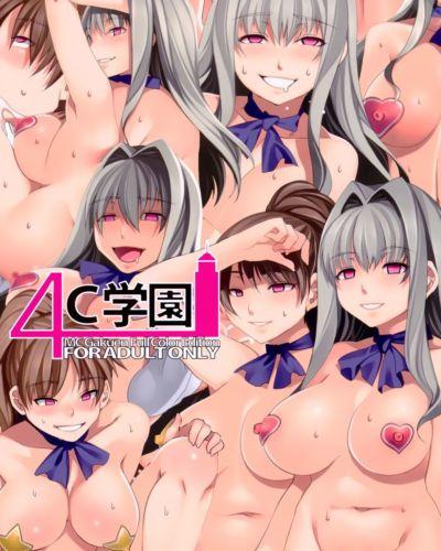 (C78) [Alice no Takarabako (Mizuryu Kei)] 4C Gakuen - MC Gakuen Full Color Edition - MC High Fourth Period - High..