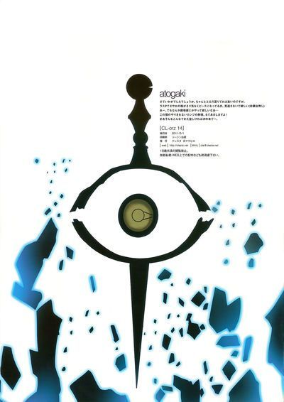 (COMIC1☆5) [Clesta (Cle Masahiro)] CL-orz 14 (Puella Magi Madoka Magica)  =LWB= [Decensored]