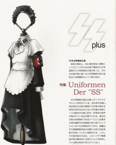 (CR37) Otaku Beam (Ootsuka Mahiro) SS 2 Plus Uniformen Der SS
