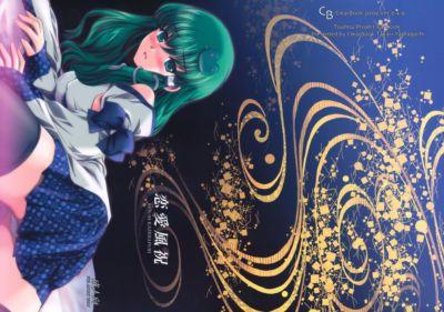 ClearBook (Yamaguchi Takashi) Renai Fuu Shuku (Touhou Project)
