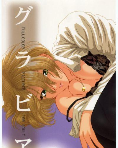 (C54) U.R.C (Momoya Show-Neko) Gravure (Sakura Taisen) darknight