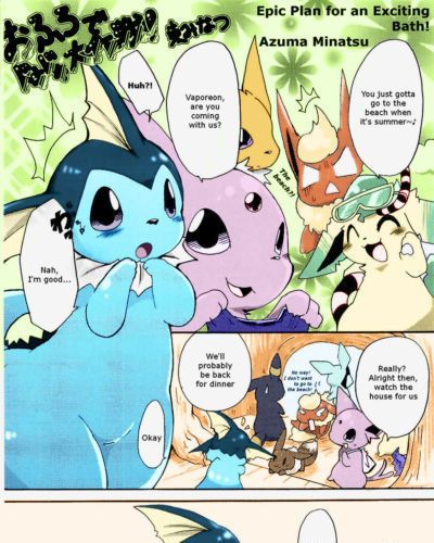 Azuma Minatu Epic plan for an exciting bath! (Pokémon) Colorized {SuperRamen}