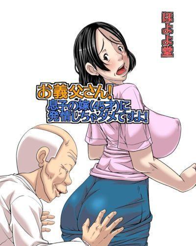 Hoyoyodou Otou-san! Musuko no Yome (45-sai) ni Hatsujou Shicha Damedesu yo! {Striborg}