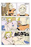Dragon XXX- Dragon Ball Z
