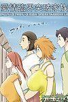Loving Family\'s Critical- Hentai