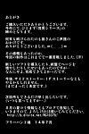 Shigeo Fever! - Freehand Tamashii - part 4