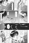 Elder Sister\'s Heart Summer Night- Murasame masumi