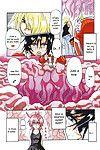 Touyu Stand (Touyu Black) Amano Ichiyo -Odaku to Etsuraku no Numa- constantly