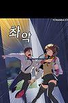 Yihyeonmin Drug Candy Ch.0-45 () (YoManga) - part 2