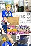 Sushipuri (Kanbe Chuji) Dekikon shita Wakapapa ga SGW ni Tsutometara. RungsitX, Hollenina Digital