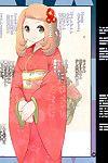 (C88) Makoto Skip (Makoto Daikichi) SERENA BOOK 4 Nightmare Again (Pokémon) Risette