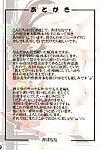 (Reitaisai 11) Banana Koubou (Ao Banana) Touhou Daniku Hon 3 ~Doubutsu Musume-hen~ (Touhou Project)