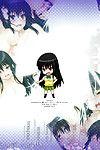 (C84) Wata 120 Percent (Menyoujan) TastYui 2 (To LOVE-Ru Darkness) =TV=