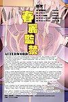 (C79) Man Chin Low (COSiNE, Nakasone Haiji, Toire Komoru) Omanko-jou Chun-li Kankin - Chun-Li Confined (Street Fighter) Digital - part 2