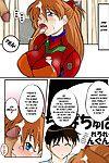 DOURAKUYA GOZARU Mamanaranu Asuka-sama 6 (ENG)