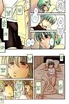 Ryuta Amazume Boy Meets Girl, Girl Meets Boy Chapter 3 (Eng)