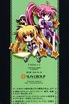 (C76) FANTASY WIND (Shinano Yura) SIGSIG ex (Mahou Shoujo Lyrical Nanoha Magical Girl Lyrical Nanoha) Slayerjammer