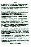 (SC40) Algolagnia (Mikoshiro Honnin) St. Margareta Gakuen COLORFUL! Vol. 3 =LWB=
