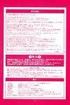 (C76) Saigado (Saigado) The Yuri & Friends Fullcolor 10 (King of Fighters) Ayane - part 2
