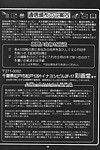 The Yuri & Friends Full Color 2 Hentai Wallpaper Decensored - part 2