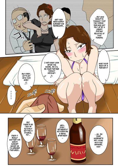 [Freehand Tamashii] Soukan Kyouen - Adultery Feast  [_ragdoll] - part 2