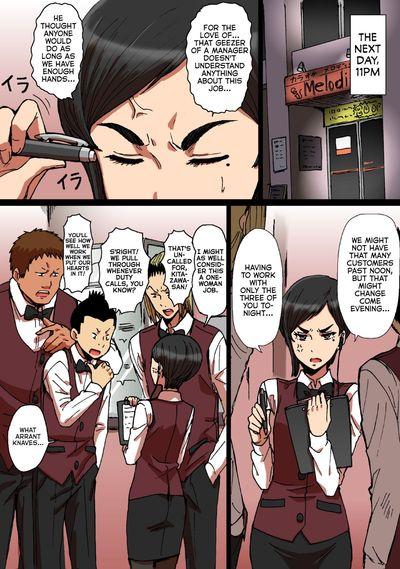 [Seibunkaken (Yanagida Fumita)] Shunkan Yokujou ToroToro Spray Kuchiurusai Onna Joushi Hen  [wehasband]