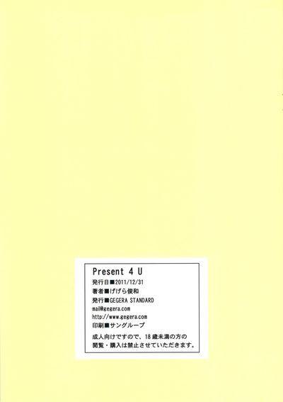 (C81) [GEGERA STANDARD (Gegera Toshikazu)] Present 4 U (Persona 4)  [darknight]