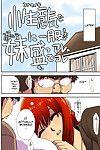 [JUNK DOG (Inuzuka Koutarou)] Konamaiki na Poni-te Imouto ni - Buku Motte are ya kore  [naxusnl] [Digital]