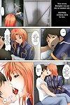 [Kesshoku Mikan (Anzu, ume)] VAPOUR TRAIL (Gundam Unicorn)  {Localized} [Digital]
