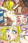 [Pyramid House (Muscleman)] Torawareta 18-Gou (Dragon Ball Z)  [EHCOVE] [Digital] - part 2