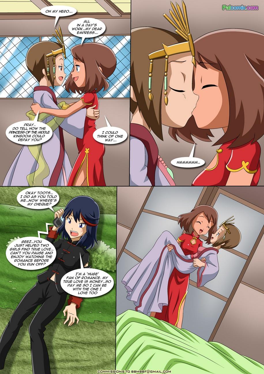 cartoon lesbian fantasy - ... Lesbian Fantasy Island 2 ...