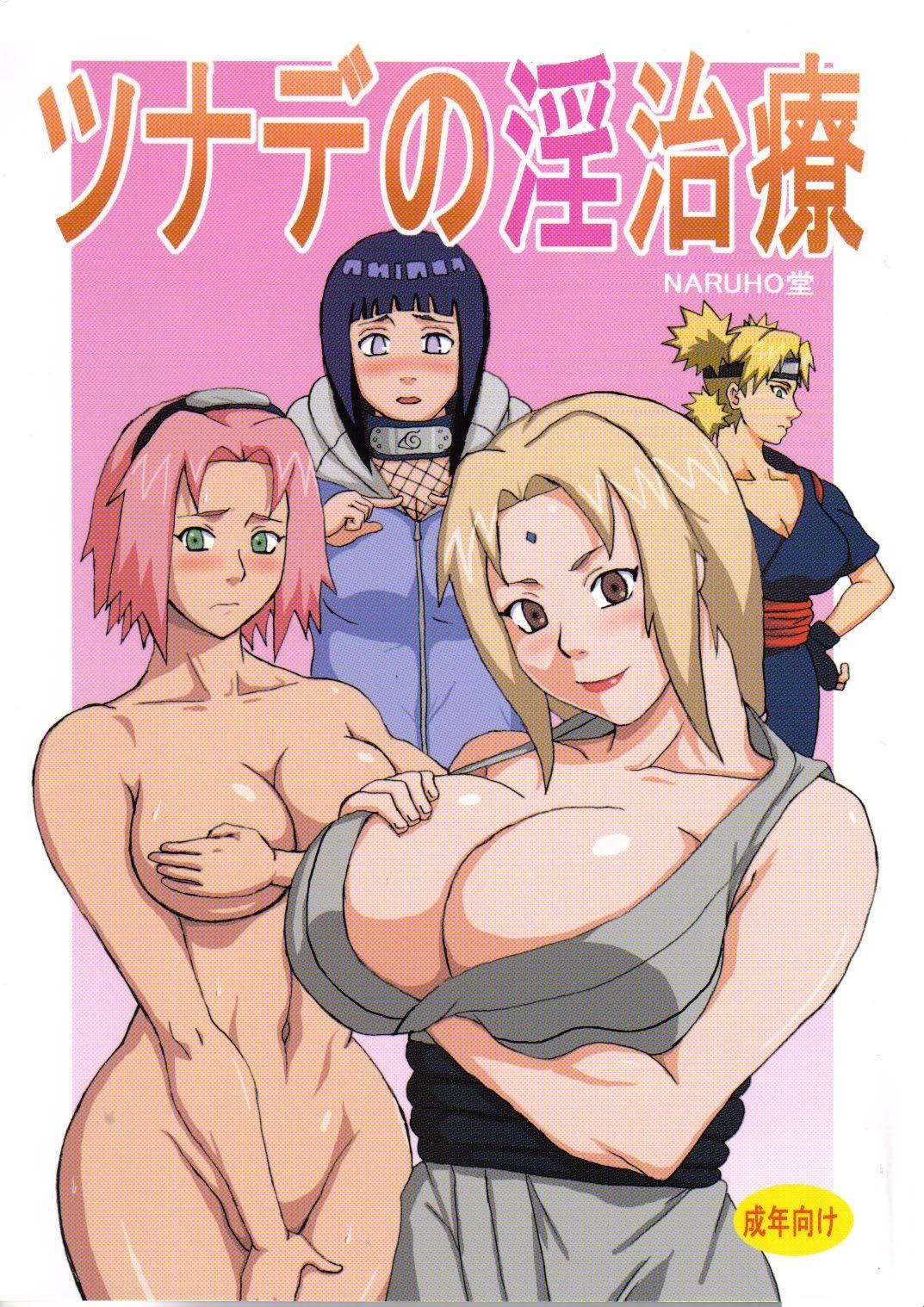 (C72) [Naruho-dou (Naruhodo)] Tsunade no Inchiryou - Tsunade\'s Sexual Therapy (Naruto)  {doujin-moe.us} [Colorized] - part 3