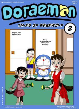 doraemon कहानियों के वेयरवोल्फ 2