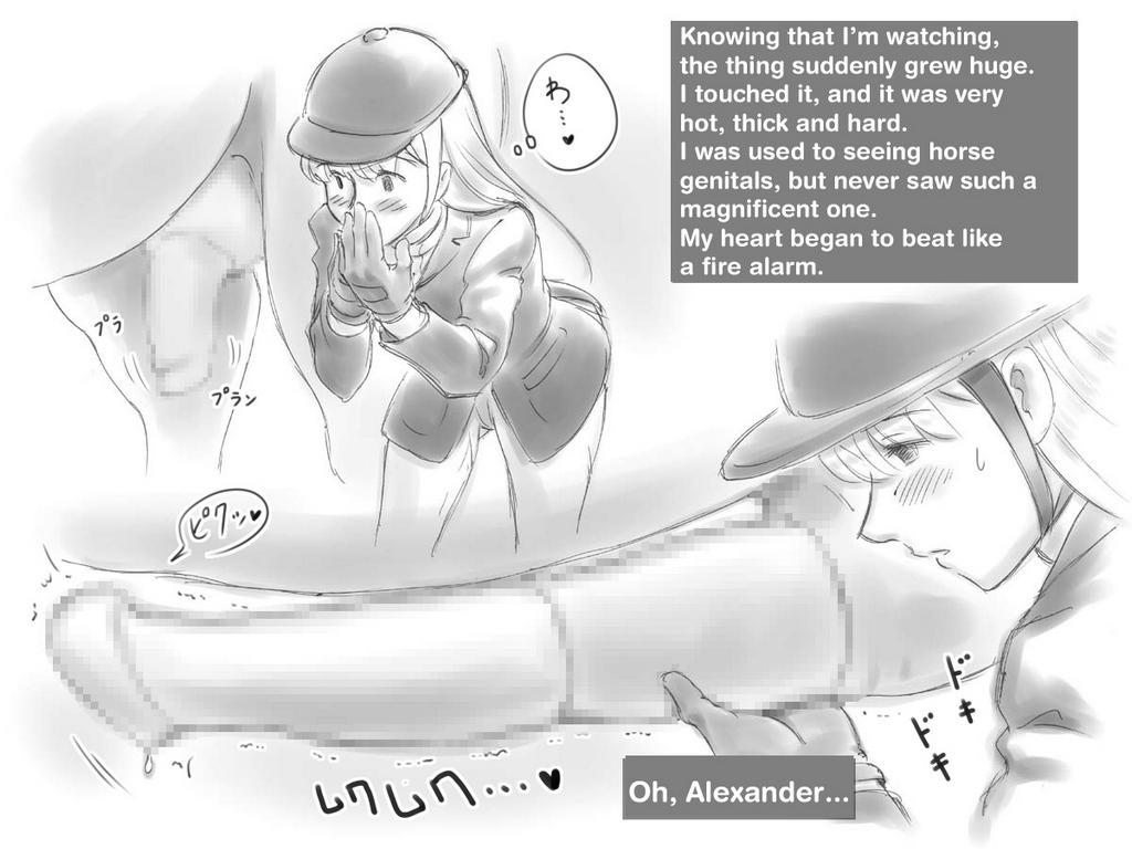 الكسندر على الحصان