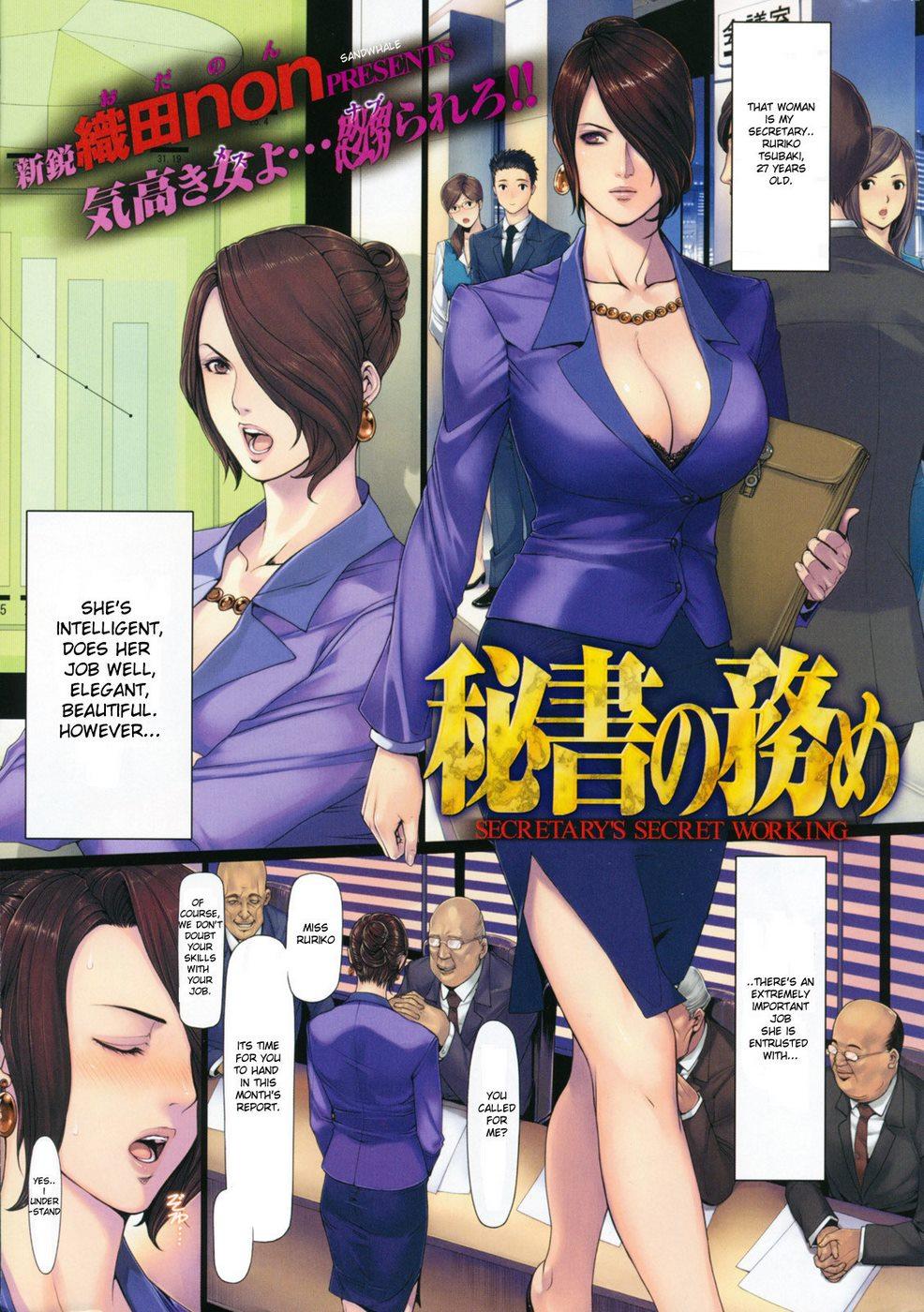 Secretary\'s Secret Working- Hentai