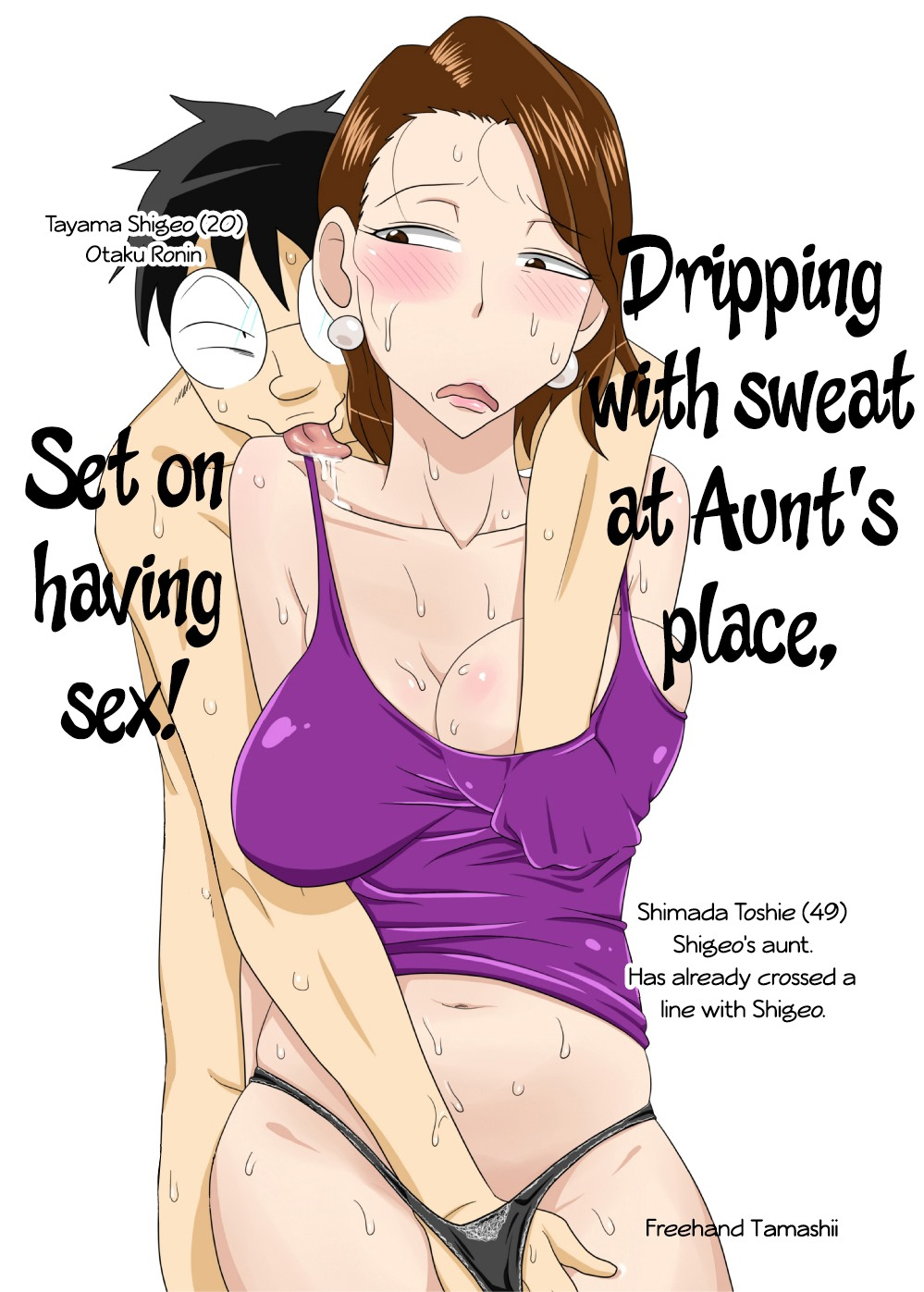 Dripping With Sweat At Aunts Place-Hentai