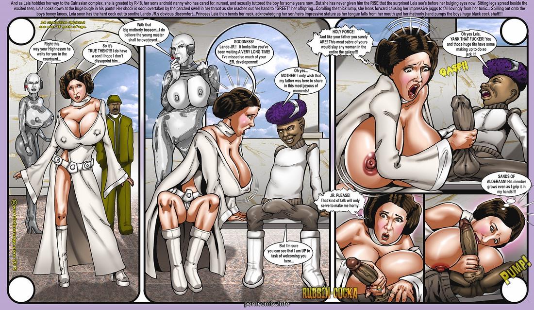 Секс комикс стар варс