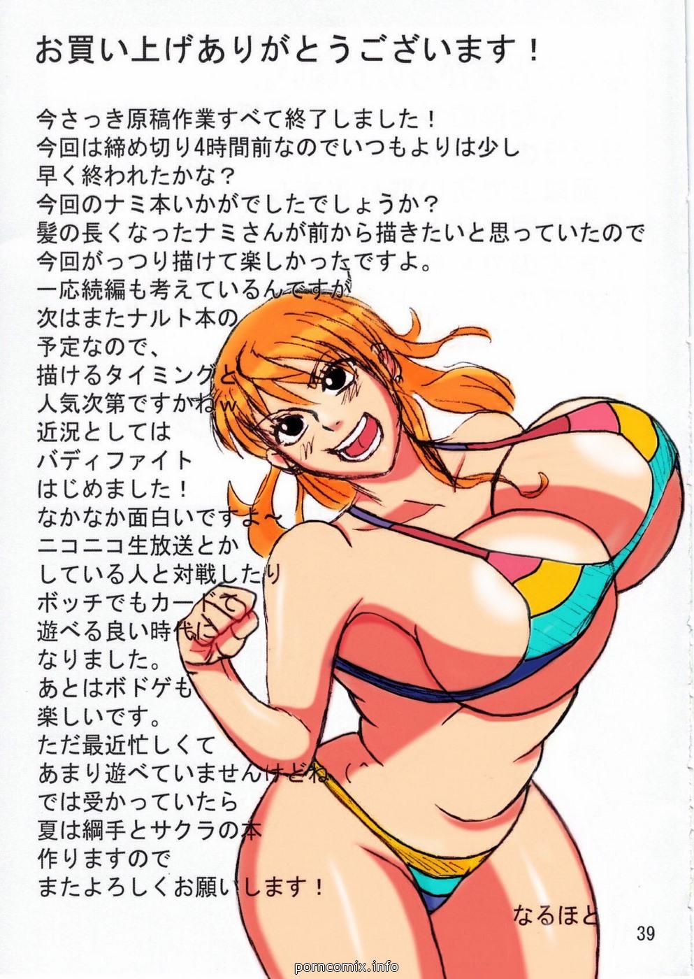 Nami SAGA (One Piece) - part 3