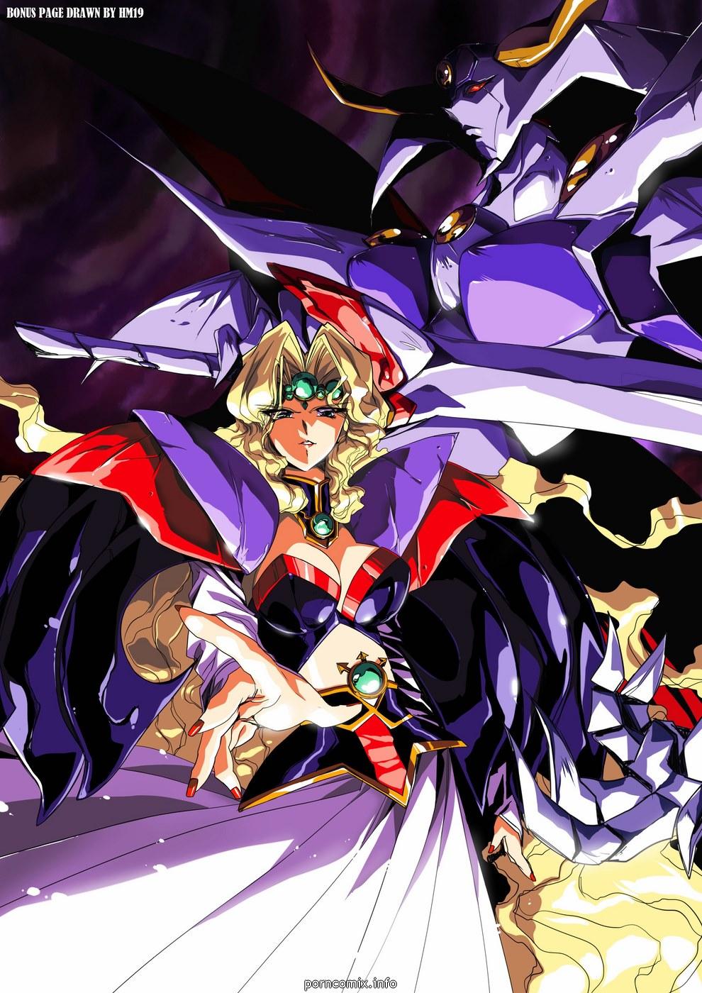 Zephir\'s Dark Secret (Magic Knight Rayearth) - part 2