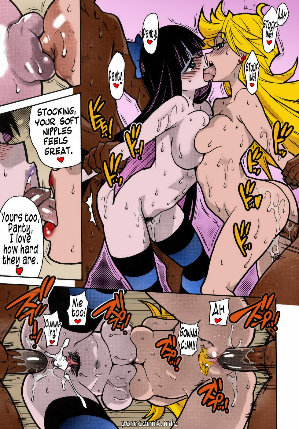 Panty- Hentai Interracial - part 2